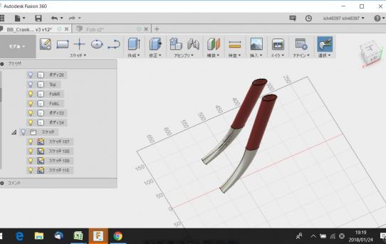 【Fusion360】フォークの描き方<SweepでなくLoftでした>