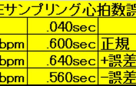 【PPM2018】Xbeeセンサダイレクト遅すぎて精度悪い<CPUを追加>