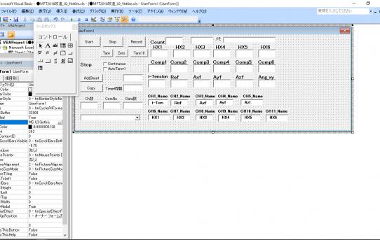 【PMD2018】Crank校正用システム準備<VBAで11Chdata処理>