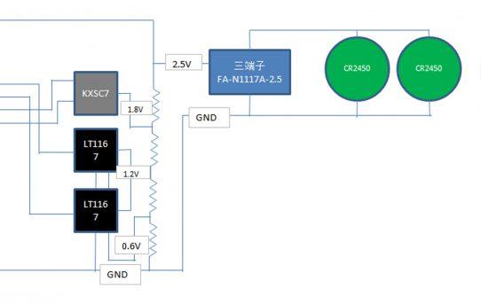 【PMD2018】Xbee電源回路検討<1.2V/1.8V系>