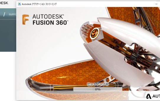【7月3日】3DCADをDesign Spark MechanicalからFusion360へ変更/TS1やること