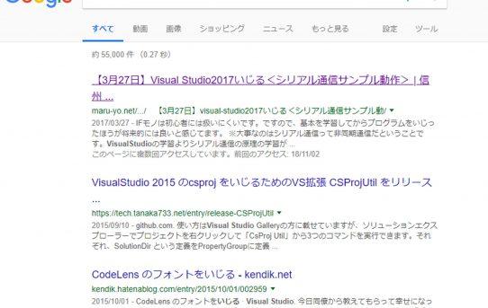 【サーバ管理】「Google検索から直リンクで記事がでない件」対策<仮ドメインmaru-yo.work>