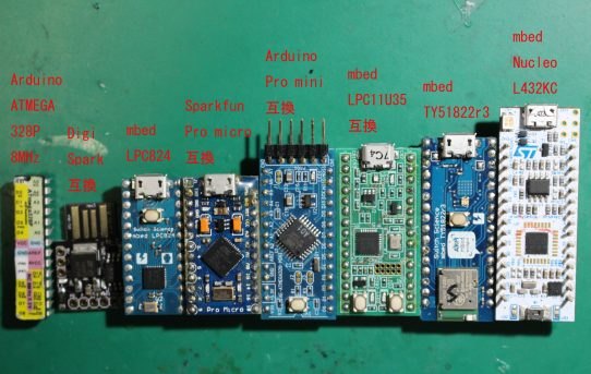 【パワーメーター2019】クランク基板Pro microではまった<手持CPU選定>